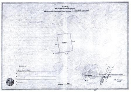продажа участка номер L-63007 в Малиновском районе, фото номер 3